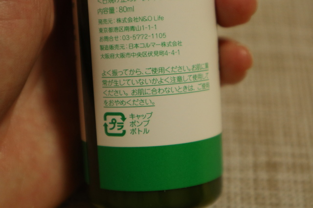 IMG_5740.JPG